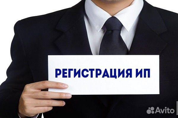 Крым регистрация ооо декларация 3 ндфл по учебе образец