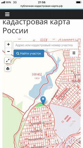 Дома продажа / Участки, Казань, 549 000