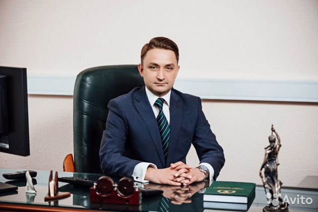 юрист задолженность