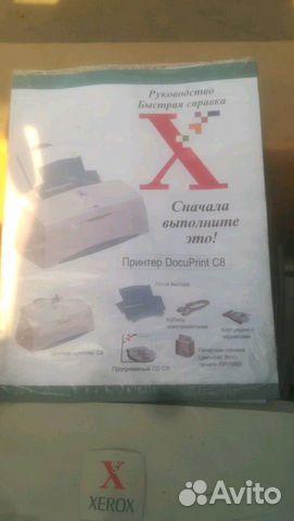 XEROX DOCUPRINT C8 DRIVER FOR MAC DOWNLOAD