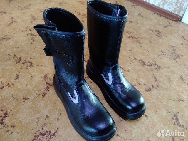 Спец.обувь сапоги кожаные Меридиан Серия «престиж»  89203625429 купить 2