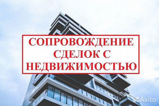 налоговая павловский район алтайский край
