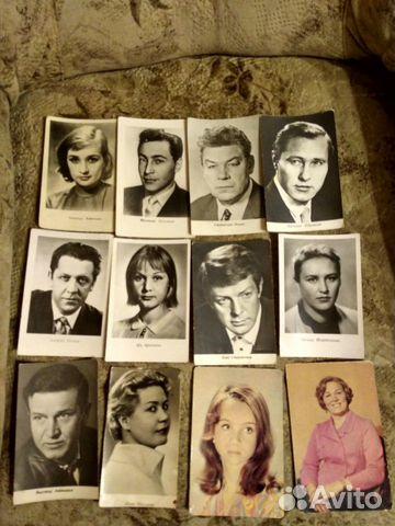 Сашке, авито открытки актеров