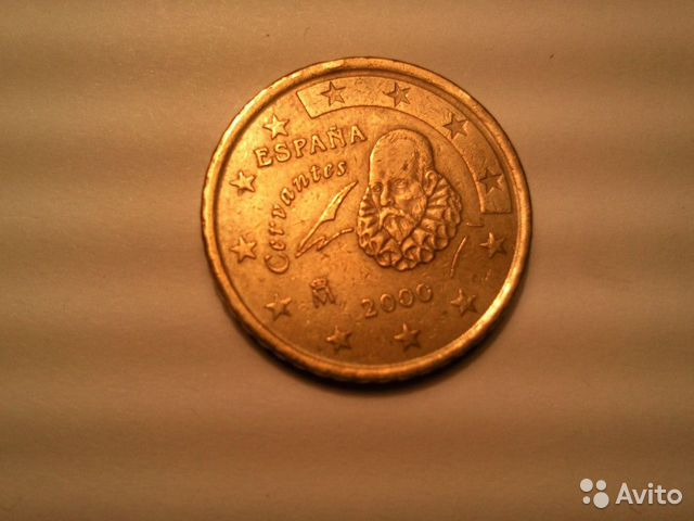 89115661709  Coin Spain