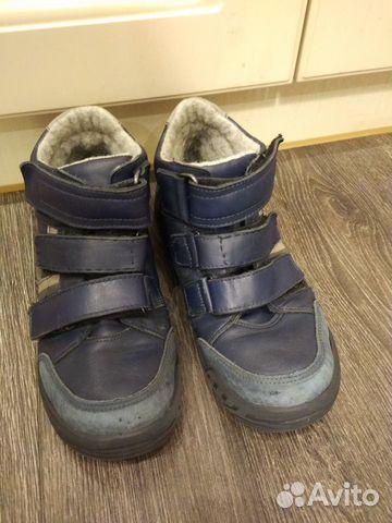 Осенние ботинки Котофей 37 размер, б/у 89051351301 купить 1