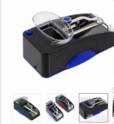 Машинка для сигарет купить в челябинске электронная сигарета купить в спб в красносельском районе