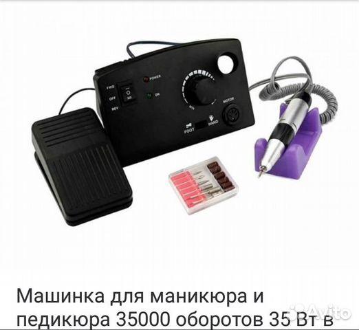 Машинки для маникюра и педикюра  89500896165 купить 1
