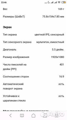 Телефон Nokia 6 89616620191 купить 5