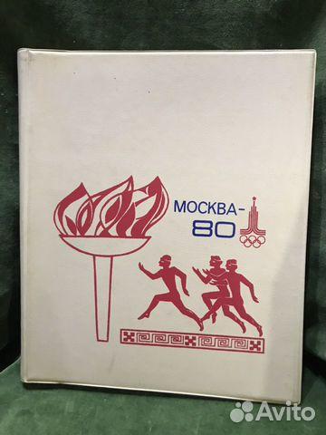тип открытки москва олимпиада 80 кипре видно очень