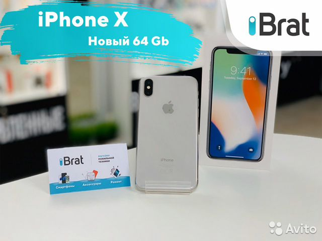 iPhone X, 64Gb (Новый, гарантия 1 год)  89302229022 купить 1
