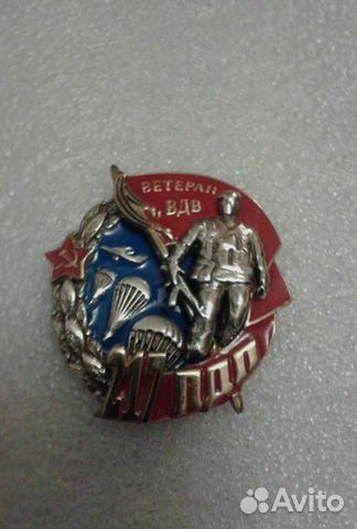 Войсковая часть 62295 (217-й ПДП ВДВ) | 480x324