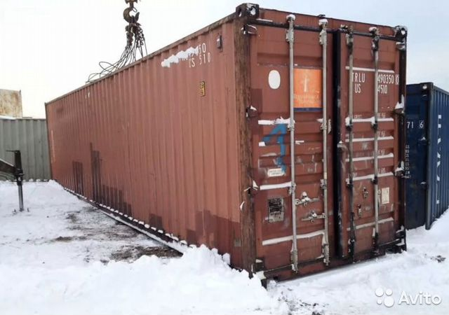 89370628016 Container forty