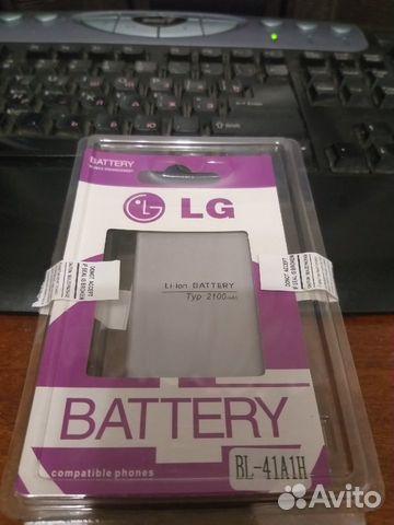Батарея для LG X-Style Li-ion 2100 мАч BL-41A1H 89373000890 купить 1