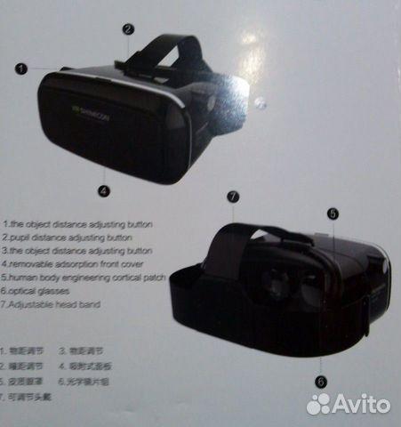 VR shinecon Виар очки 89622660118 купить 8