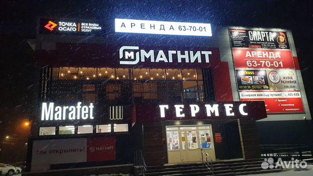 недвижимость Архангельск Советская 10