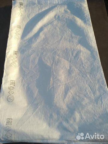 Продам пустые мешки б/у из под сахарного песка