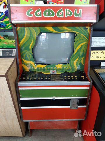 Игровой автомат safari казино интернет грн