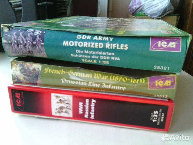 35321 ICM 1//35 GDR ARMY MOTORIZED RIFLES// DIE MOTORISIERTEN SCHUTZEN DER DDR NVA