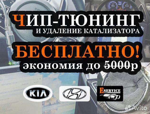 бесплатная реклама в интернете где разместить в иркутске