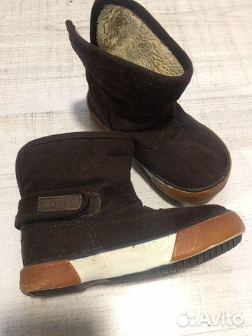Ботинки для малыша 21 р  89197647314 купить 2