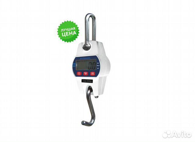 IHC crane skala tillverkaren 84722205886 köp 7