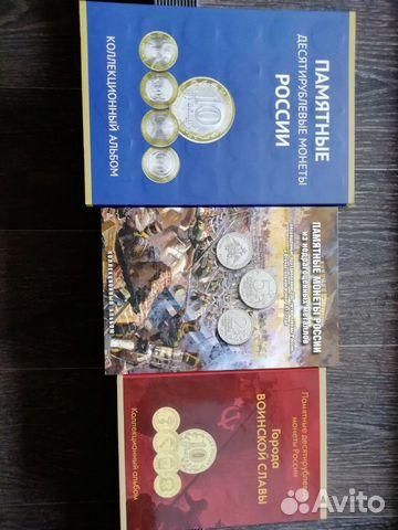 Альбомы с памятными монетами  89156021289 купить 3