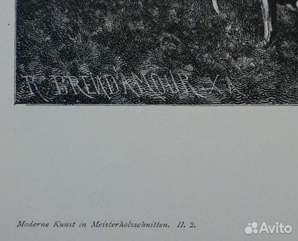 Старинная гравюра 1887 г. охота лошадь антиквариат купить 2