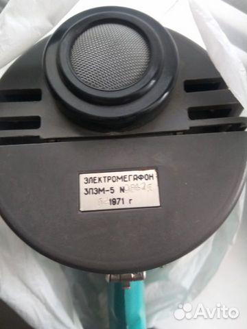 Электромегафон 3пэм-5  купить 5