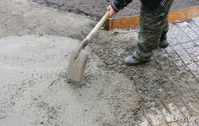 Куплю бетон раствор в екатеринбурге дорожка из цементного раствора
