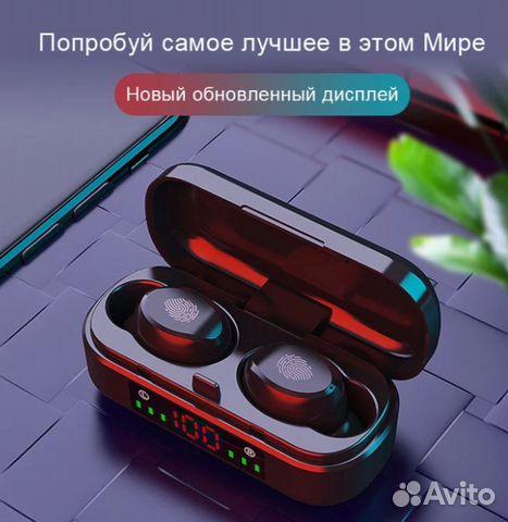 Наушники беспроводные V8 Bluetooth 5.0 супер басс 89214936469 купить 1