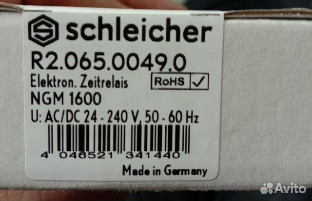 Реле времени Schleicher NGM1600  89052026434 купить 1