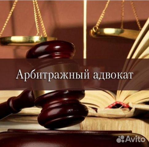 Адвокат Тедеев Тимур 89187048898 купить 4