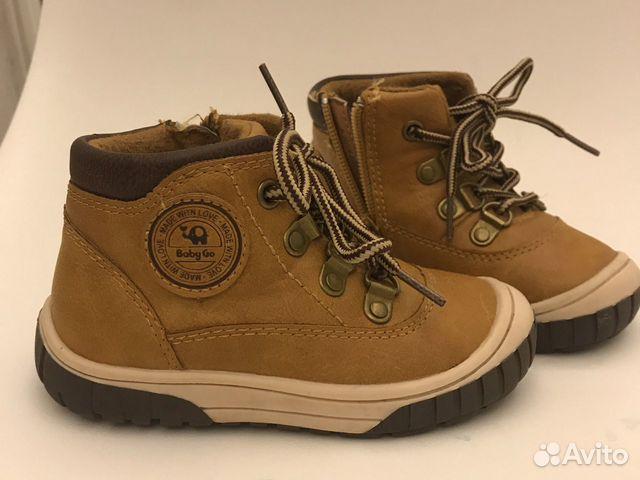 Ботинки детские  89814566700 купить 5