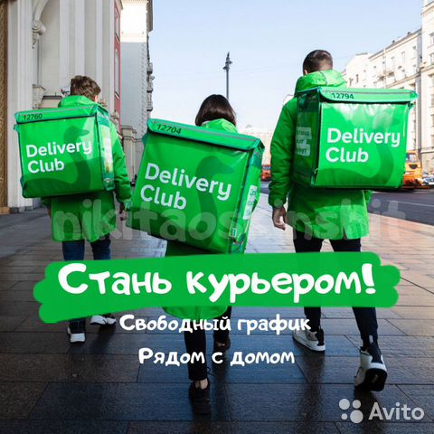 Клубы москвы вакансии без опыта групповой секс в клубе москвы