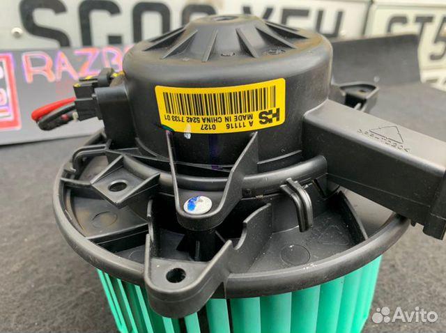 Мотор печки Chevrolet Cruze хэтчбек 1 2012  89086364687 купить 4