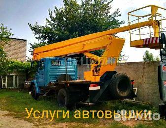 Tjänster betong  89103441421 köp 1