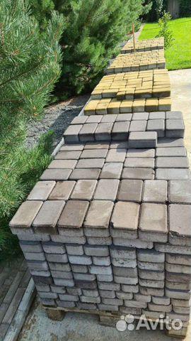 Купить бетон в курумоче миксер лента бетон