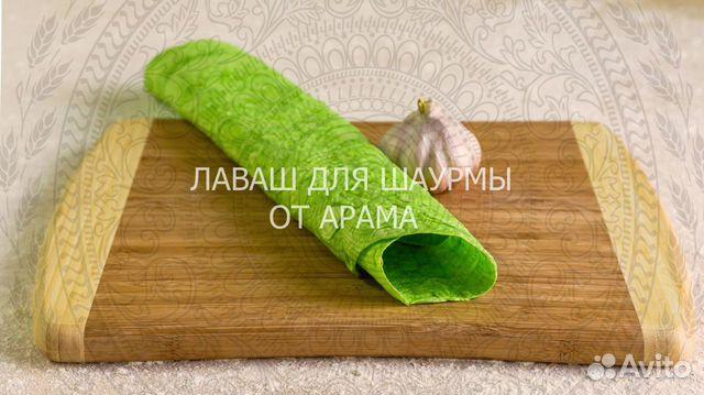 Мясо лаваш шаурма  89822124188 купить 1