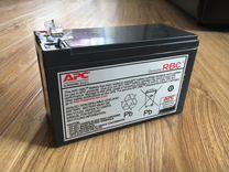 Ибп APC Back-Ups CS 650VA