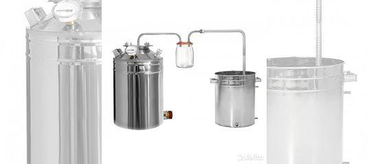 Купить самогонный аппарат на авито с непроточной водой комплектующие для самогонного аппарата в воронеже