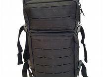 Рюкзак тактический 20 л