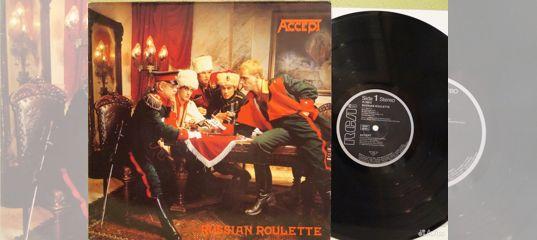 Russian roulette significato canzone