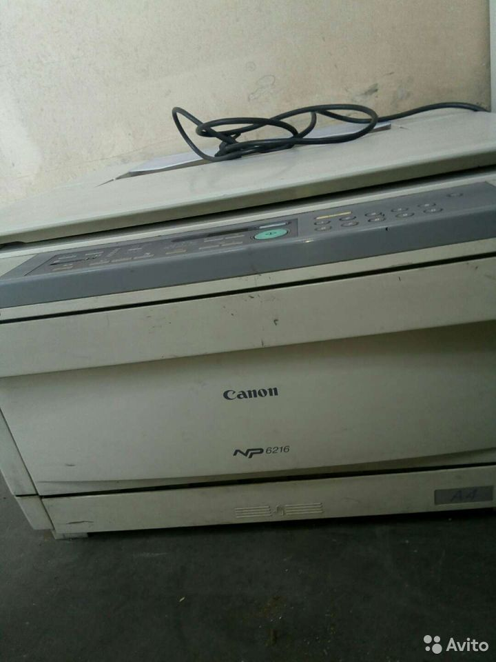 Ксерокс Canon