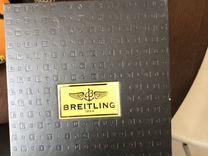 Часы Breitling Galactic 41 unisex