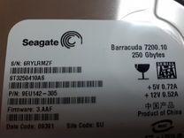 Seagate 250gb — Товары для компьютера в Краснодаре