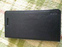 Чехол-книжка на магните к телефону Huawei P8/P9