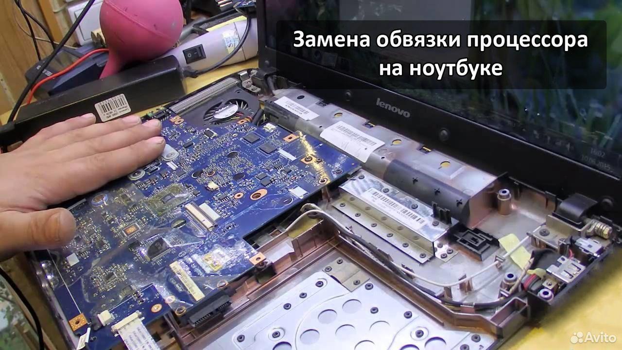 Ремонт Компьютеров. Установка Windows  89650358034 купить 4