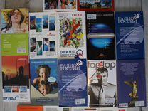 Путеводители Вокруг Света и других издательств