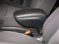 Подлокотник Форд Фокус 3 / Ford Focus 2011 (new)