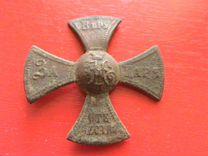 Ополченский крест Николая 2